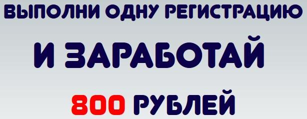 http://s6.uploads.ru/gNZAa.jpg