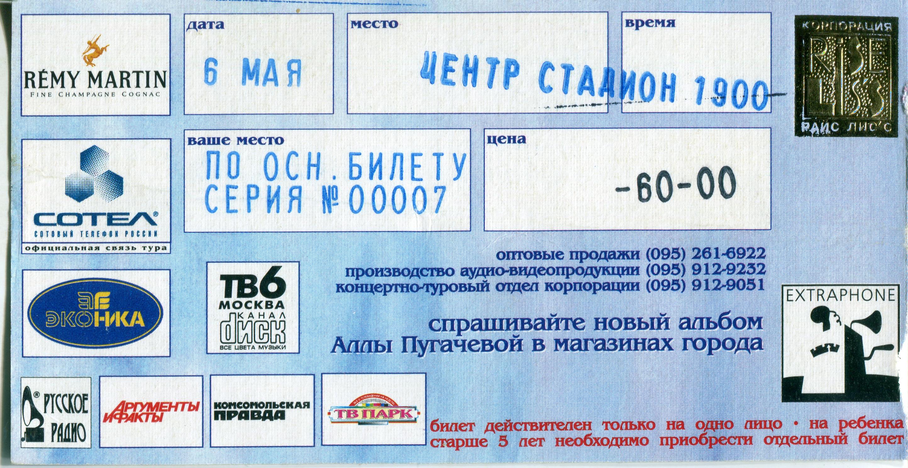 http://s6.uploads.ru/gmEfL.jpg