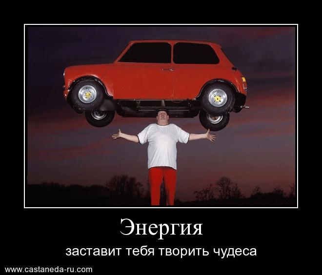 http://s6.uploads.ru/h8Zpx.jpg