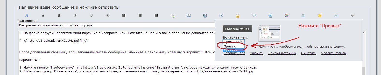 http://s6.uploads.ru/hAckX.jpg