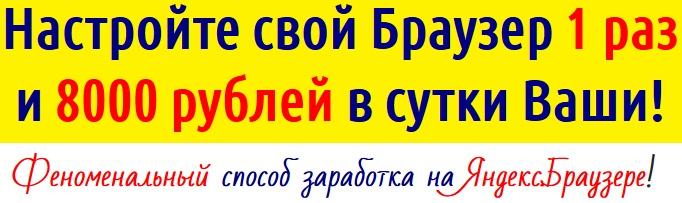 http://s6.uploads.ru/hdRlL.jpg