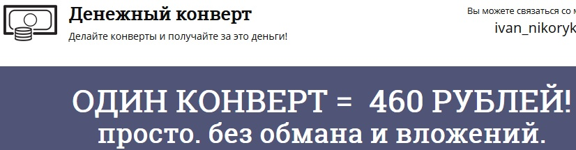 http://s6.uploads.ru/i3wqB.jpg