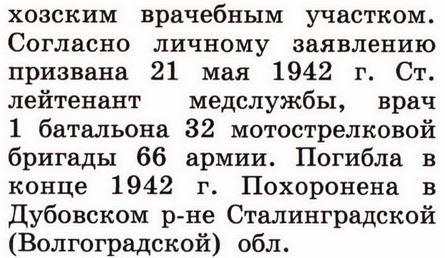 http://s6.uploads.ru/iFfz9.jpg