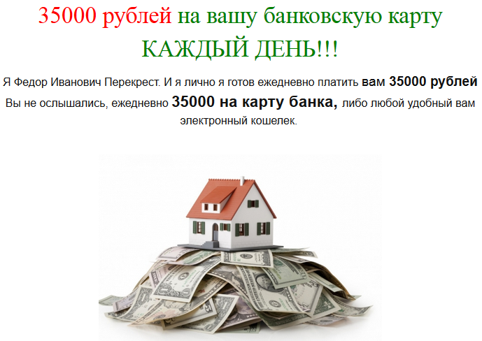 http://s6.uploads.ru/iMWes.png