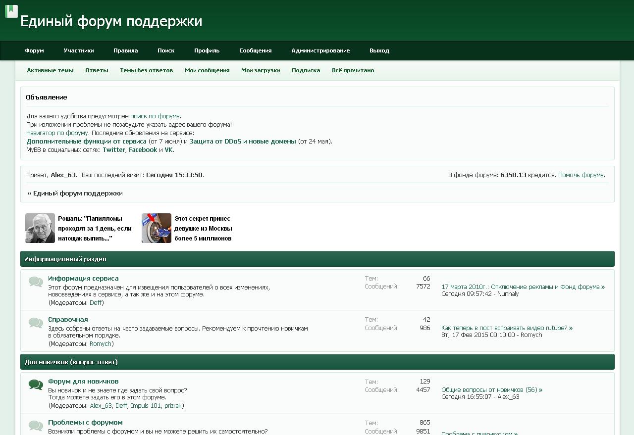 http://s6.uploads.ru/iZ6Tf.png
