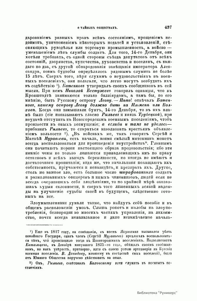 http://s6.uploads.ru/ieHkJ.jpg