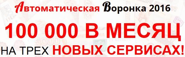 http://s6.uploads.ru/iyexW.jpg