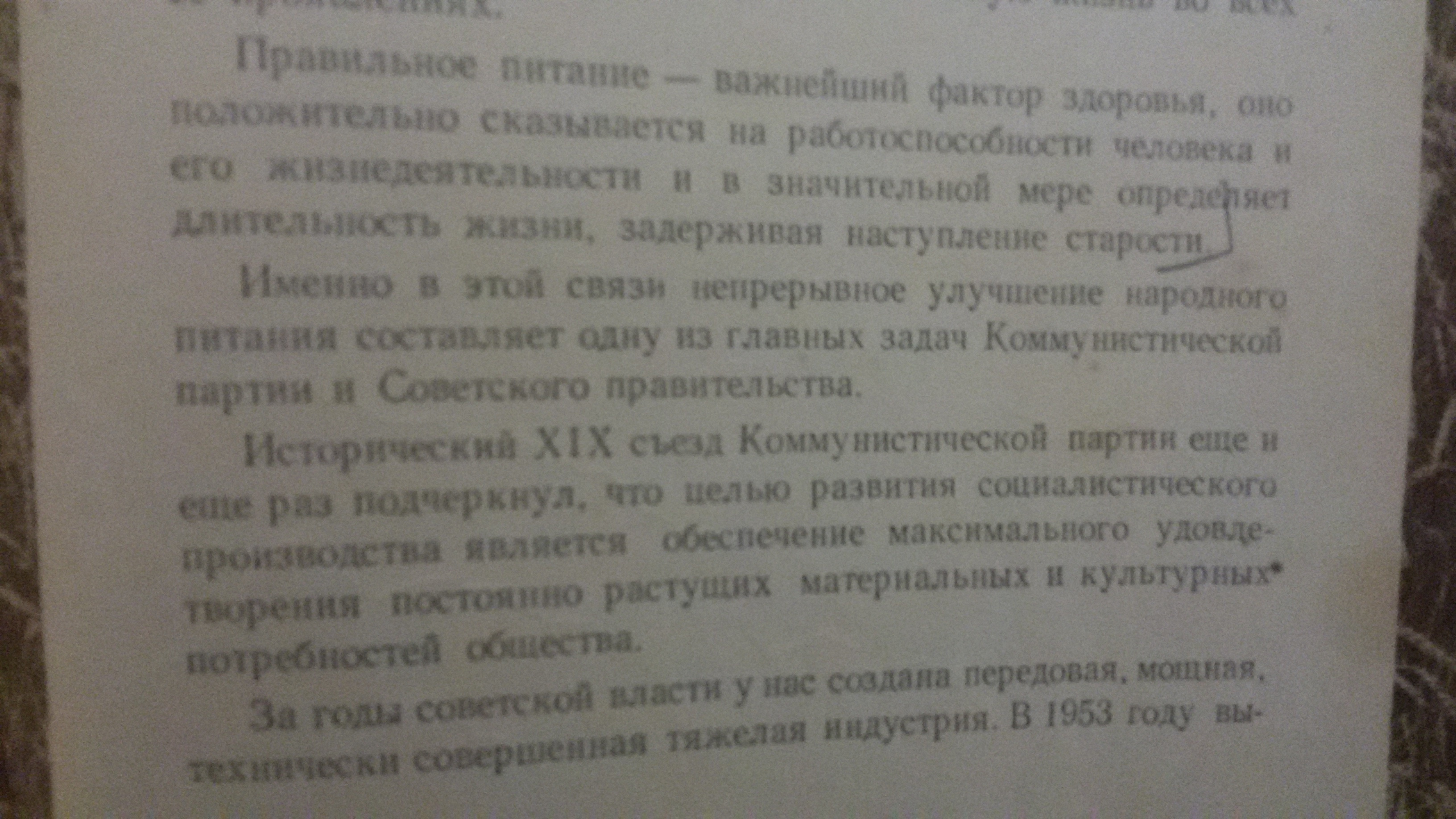 http://s6.uploads.ru/j6dQO.jpg