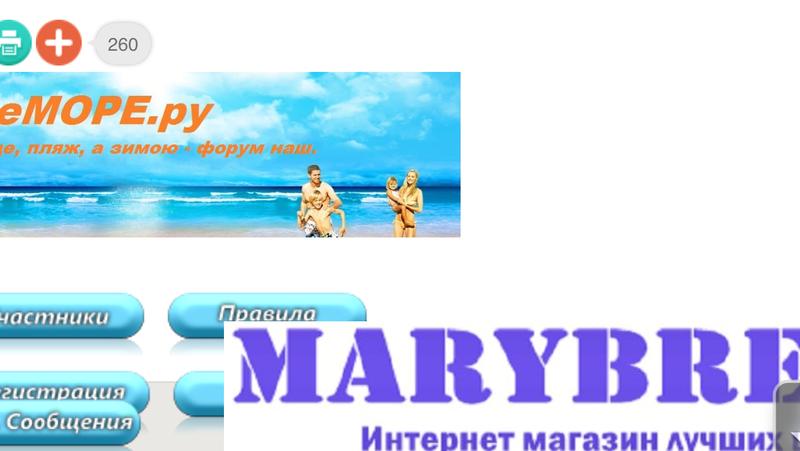 http://s6.uploads.ru/kBG39.png