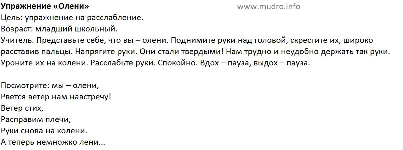 http://s6.uploads.ru/kKzHV.jpg