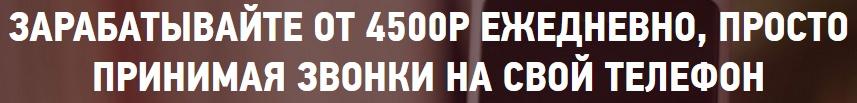 http://s6.uploads.ru/kQ6zF.jpg