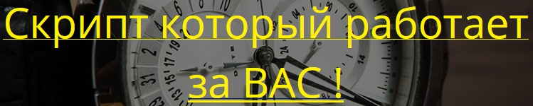 http://s6.uploads.ru/kgXWl.jpg