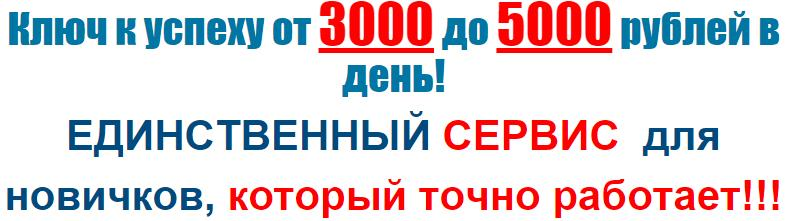 http://s6.uploads.ru/lHSkj.jpg