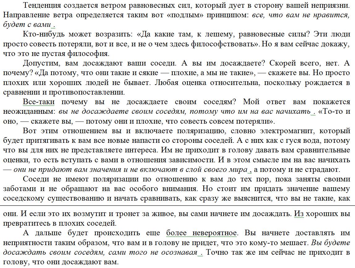 http://s6.uploads.ru/lKCPJ.png