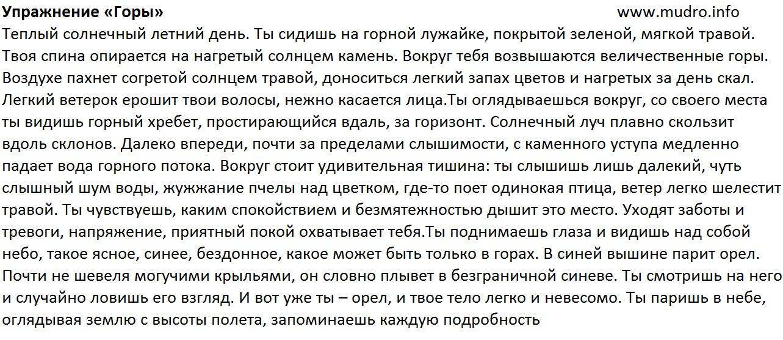 http://s6.uploads.ru/lPpS9.jpg