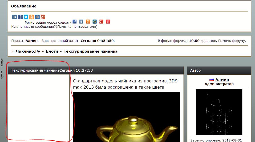 http://s6.uploads.ru/muoBq.png