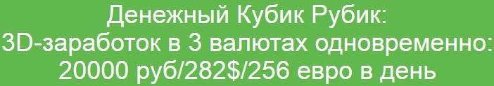 http://s6.uploads.ru/nQl3C.jpg