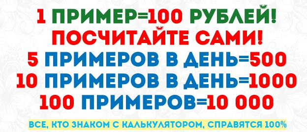 http://s6.uploads.ru/oZ6Wn.jpg