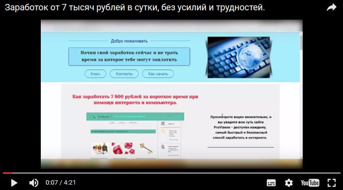 http://s6.uploads.ru/ot9Hd.png