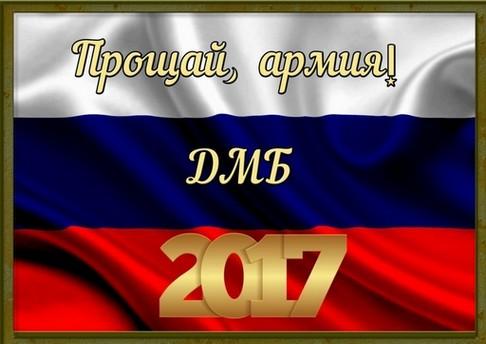 http://s6.uploads.ru/p9ufy.jpg