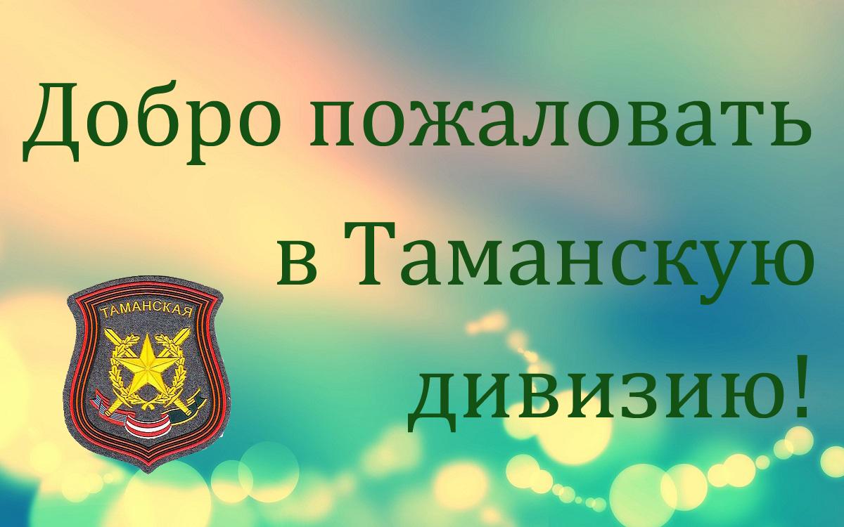 http://s6.uploads.ru/pdM2y.jpg