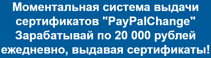 http://s6.uploads.ru/ptgnb.png