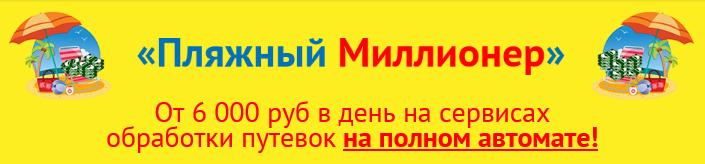 http://s6.uploads.ru/sIfv3.png