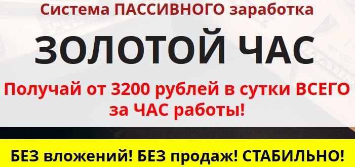 http://s6.uploads.ru/spmhz.jpg