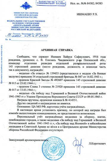 http://s6.uploads.ru/t/0KSNT.jpg