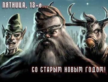 http://s6.uploads.ru/t/0UO5X.jpg