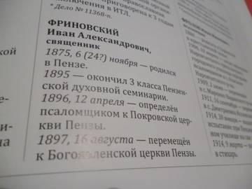 http://s6.uploads.ru/t/0YNfm.jpg