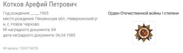 http://s6.uploads.ru/t/0e8zE.jpg