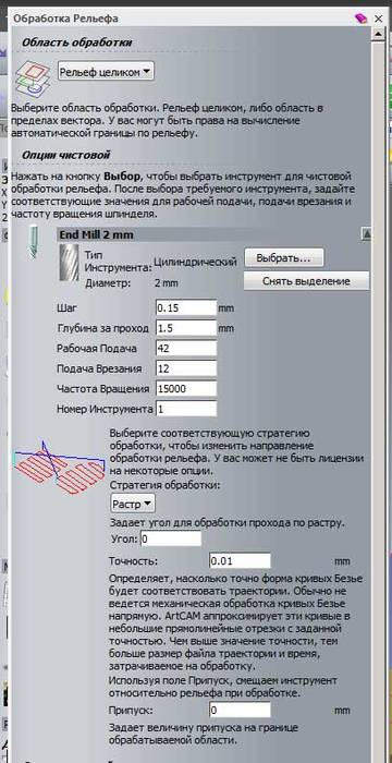 http://s6.uploads.ru/t/0fpY9.jpg