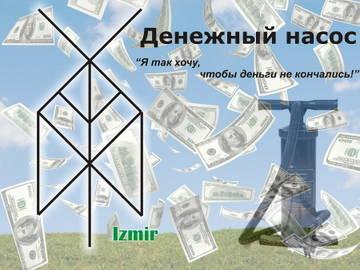 http://s6.uploads.ru/t/0iPcL.jpg
