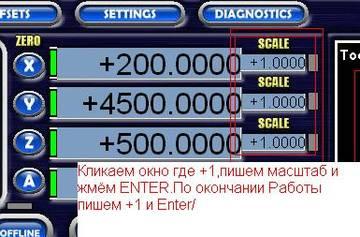 http://s6.uploads.ru/t/1PxdF.jpg