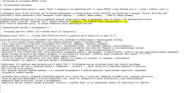http://s6.uploads.ru/t/1TRCK.png