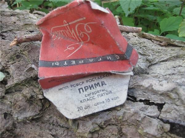 http://s6.uploads.ru/t/1hLR5.jpg