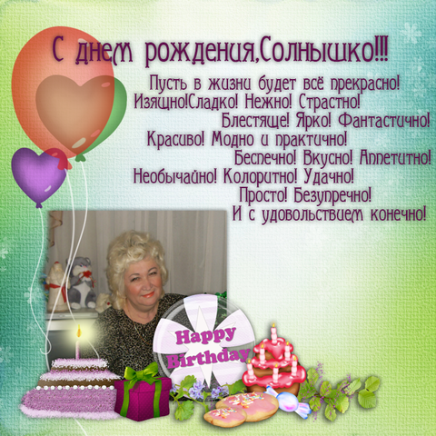 http://s6.uploads.ru/t/1pwyr.png