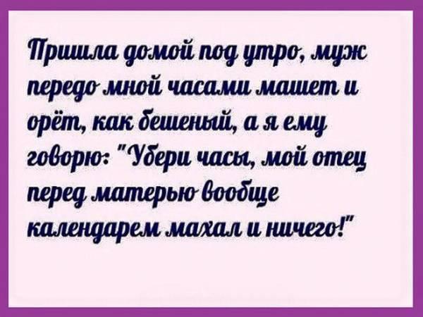 http://s6.uploads.ru/t/23oFN.jpg