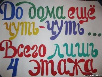 http://s6.uploads.ru/t/2SQ1N.jpg