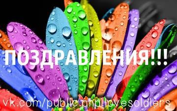 http://s6.uploads.ru/t/3QCvI.jpg