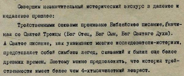 http://s6.uploads.ru/t/3VaEd.jpg
