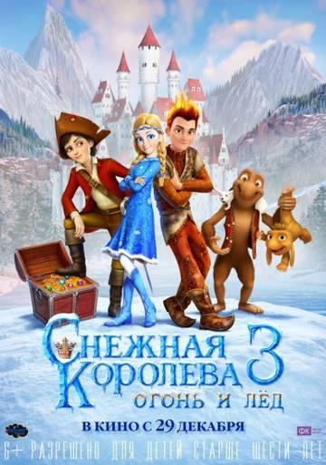 http://s6.uploads.ru/t/43Nbf.jpg