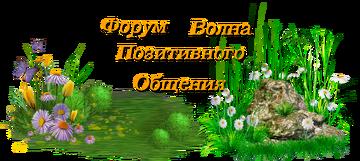 http://s6.uploads.ru/t/4Em2U.png