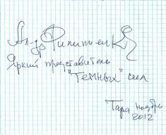 http://s6.uploads.ru/t/4GkCe.jpg