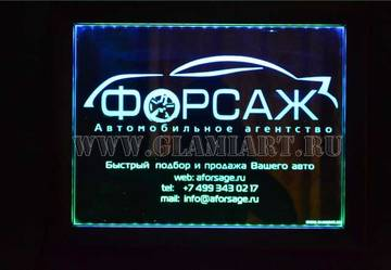 http://s6.uploads.ru/t/4b5Tz.jpg