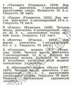 http://s6.uploads.ru/t/5Ig9J.jpg
