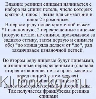 http://s6.uploads.ru/t/5MZFm.jpg