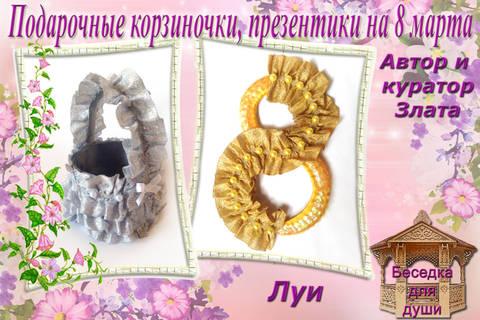 http://s6.uploads.ru/t/5gEJT.jpg