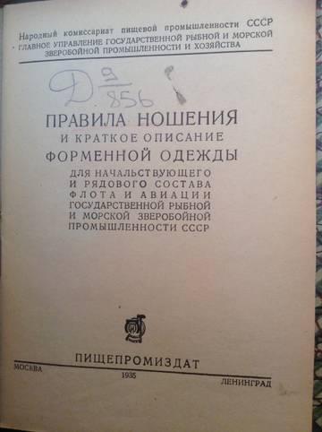 http://s6.uploads.ru/t/63epc.jpg